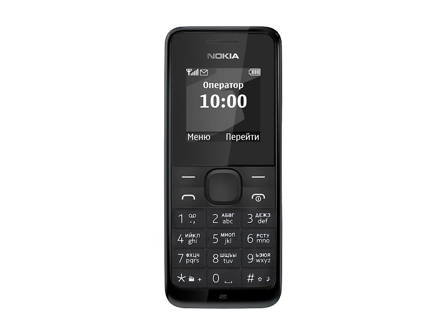 Телефон Nokia 105 SS Black